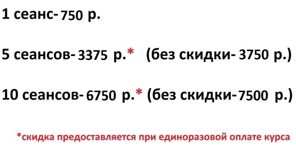 Спина +швз